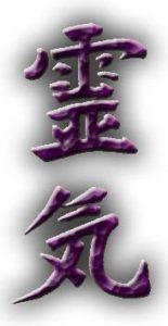 Usui Reiki Ryoho powerful reiki by Richard Wain